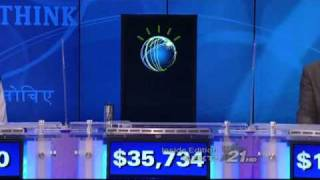Jeopardy Watson IBM Fast Computer Artificial Intelligence Software Win Million Donation Human Ken Jennings Brad Rutter QA Question Answer English Natural Language Review Full Part 1 2 3 Day Feb 14 16 2011 TV Quiz Show Chess Blue Gene Alex Trebek