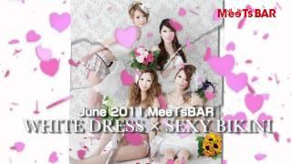2011年6月 MeeTsBARイベントで、ひと足早く夏のパラダイスへご招待♪ thumbnail