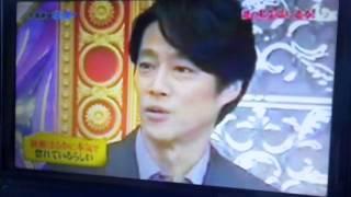2013/1/27 嵐にしやがれ(再)