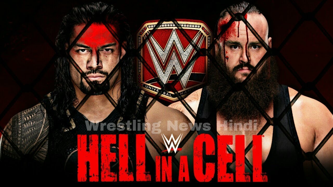 wwe hell in a cell 2018 download free