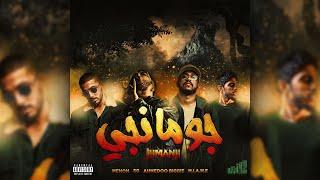 SG - Jumanji ft. Menon, Ahmedoo Biggie & M.I.A.M.E (Audio)
