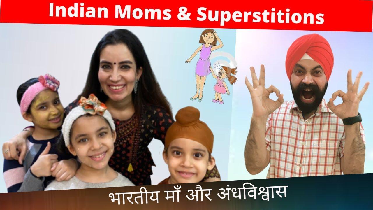 Indian Moms & Superstitions   भारतीय माँ और अंधविश्वास   RS 1313 VLOGS   Ramneek Singh 1313