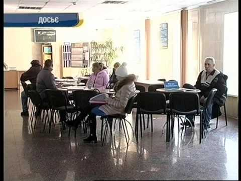 Канал Кировоград: Працевлаштування учасників АТО