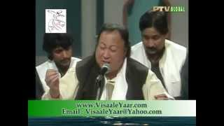 ARIFANA KALAM( Yaar Ki Soorat)NUSRAT FATEH ALI KHAN IN PTV.BY Visaal
