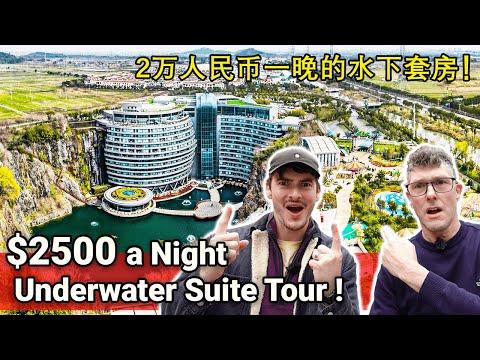 The World's FIRST Underwater Quarry Hotel - Intercontinental Wonderland Shanghai // 全世界第一座水下深坑酒店