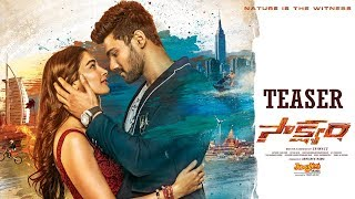 Saakshyam Teaser | Bellamkonda Sai Sreenivas | Pooja Hegde | Sriwass | Abhishek Pictures