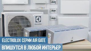 видео Кондиционер Electrolux EACS-07 HN/N3 | Настенная сплит система Electrolux EACS-07 HN/N3 серия Nordic