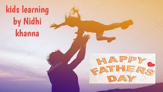 Father's Day Quotes|| Father's Day Message||Father's Day Greetings||Father's Day Wishes||Best quotes