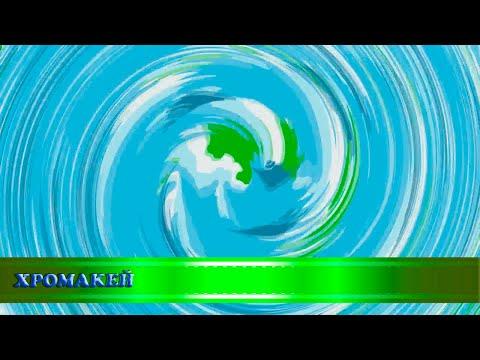 Футажи-переходы 'Море, вода'