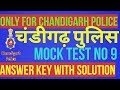 CHANDIGARH POLICE EXAM ANSWER KEY AND SOLUTION // CHANDIGARH POLICE EXAM DATE