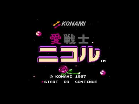 The Best of Retro VGM #1836 - Ai Senshi Nicol (FDS) - Stages 3 u0026 5