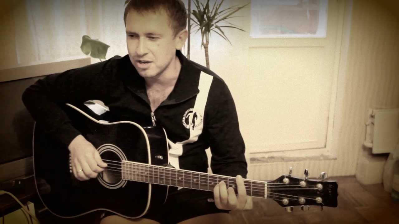 Казлитин страна чудес песни под гитару тексты