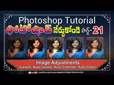 Telugu Dtp Photoshop And Web Design Tutorial 09676204179