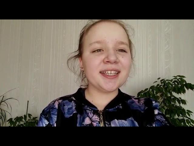 Злата Звонарёва читает произведение «Матери» (Бунин Иван Алексеевич)