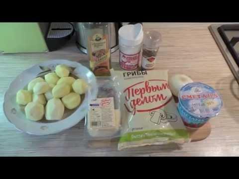 TAG готовим картофельно-грибную запеканку без регистрации и смс