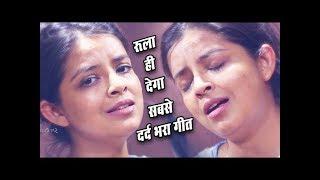 Sanam Mujhe Itna Satate Ho Kyu    Bewafai Hindi Sad Song