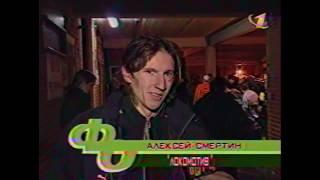 Лидс 4 1 Локомотив Кубок УЕФА 1999 2000