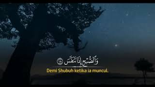 Download Mp3 Surah At - Takwir Abu Usamah Syamsul Hadi