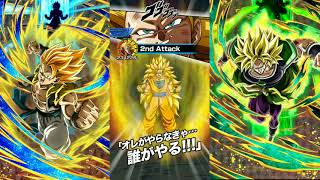 NO ITEMS! Beating Full Power Broly Event in 4 Turns. DBZ Dokkan Battle