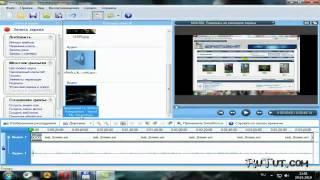 Видео уроки по программе Camtasia Studio