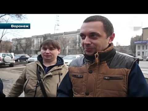 Автосалон АТЦ Воронеж