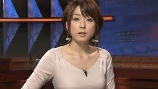 膳場貴子アナ、第1子妊娠!会社員男性と結婚、年末に出産予定 スポニチ...