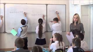 Урок по математике в 6 классе