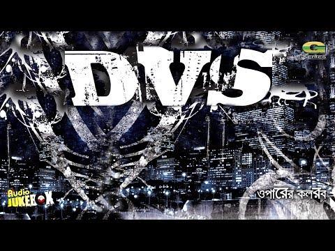Hip Hop Album | Oparer Kolorab | by DVS | Full Album | Audio Jukebox