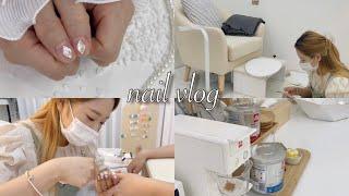 20대 네일샵 원장님의 브이로그 | nail vlog …