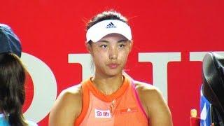 保誠香港網球公開賽 2017 中國 王薔 對 台北 張凱貞 Prudential Hong Kong Tennis Open Qiang Wang VS Kai-Chen Chang