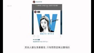 Download Mp3  繁中字  Kisum  키썸  - White Style / #화이트 스타일  Feat. 김호연 Of 달 좋은밤