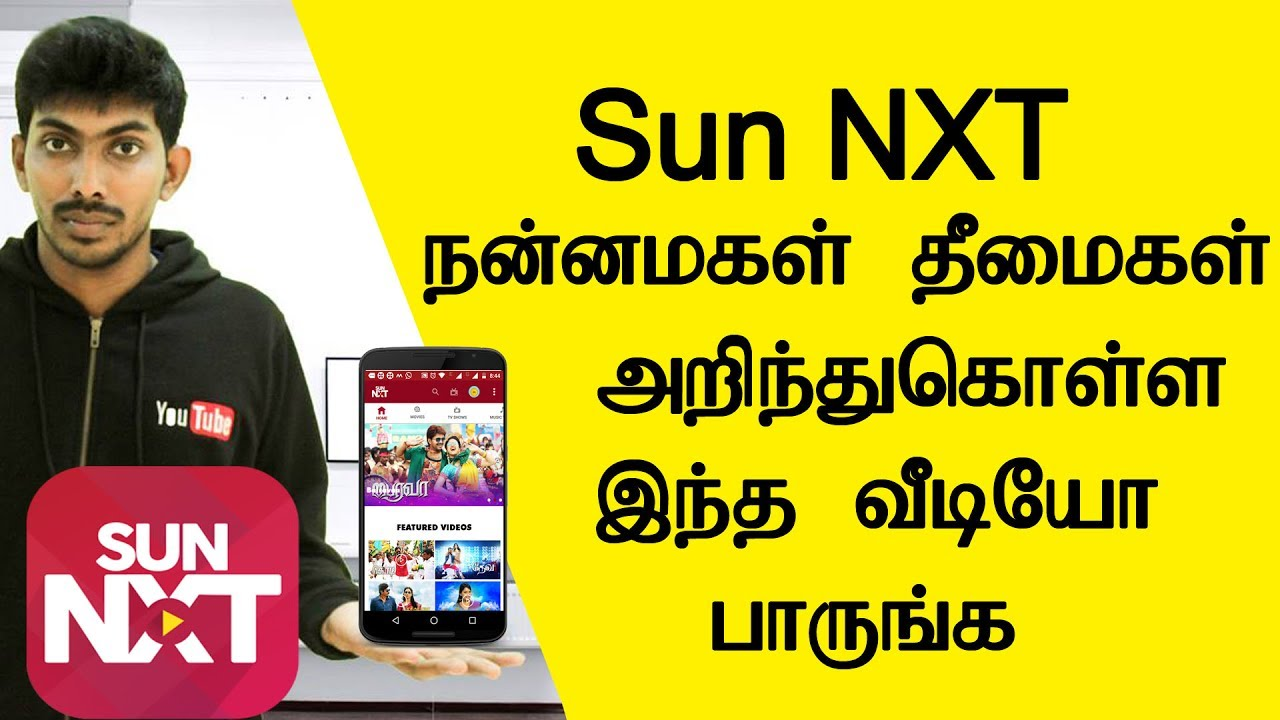 Sun Sxt App Tamil Downlond $ Download-app co