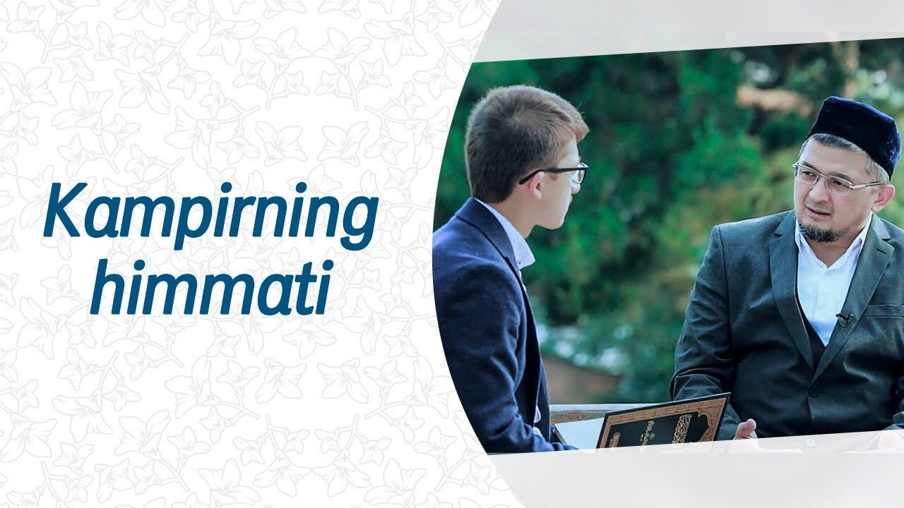 KAMPIRNING HIMMATI | SUBHIDAM 65-QISM MyTub.uz