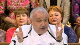 Время  Обедать  с Наташей Королевой  Шеф- повар Вячеслав Суродеев