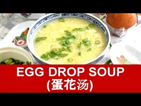 Egg Drop Soup Recipe (better than Chinese restaurant)