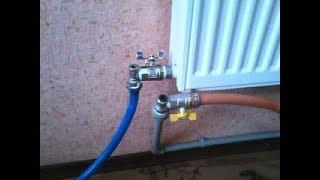 видео Жидкость для промывки радиаторов и котлов системы отопления