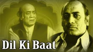 Dil Ki Baat Labon Par Jakar (HD) - Mehdi Hassan Songs - Pakistani Ghazal Superhits