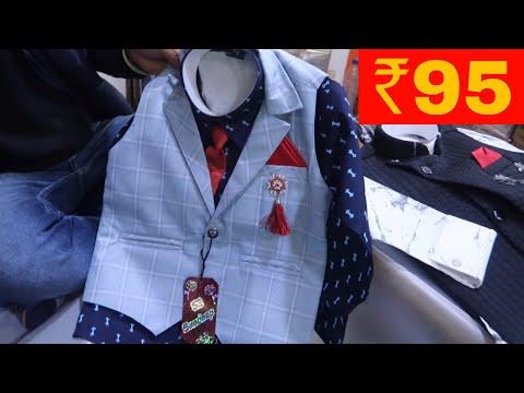 बाबा सूट ₹95 | BABA SUIT WHOLESALE MARKET | CHEAPEST KIDS WEAR | SHIRT JEANS COAT PANT | MANUFACTURE