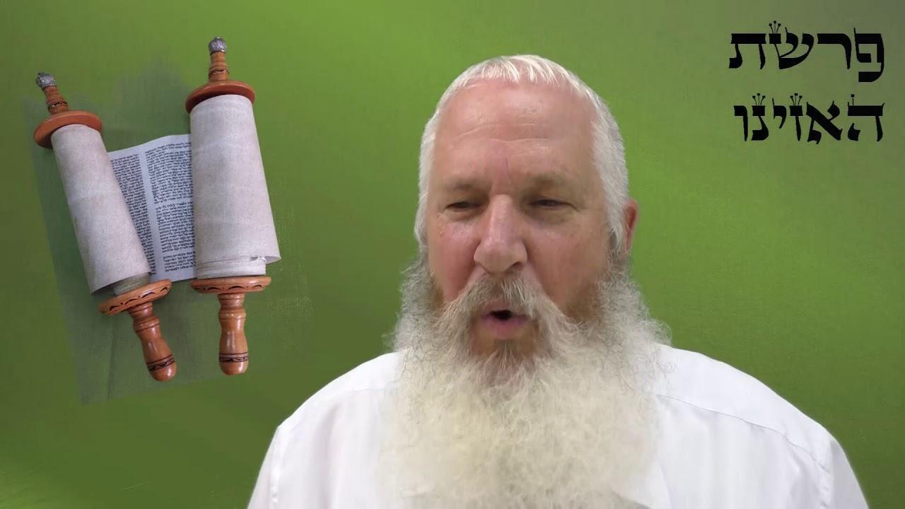 רגע של פרשה עם הרב אילן צפורי פרשת האזינו