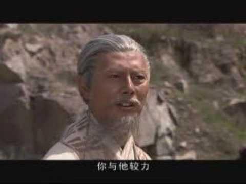 Phong Than