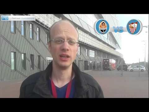 Шахтер - Севилья: видео голов и обзор матча Лиги Европы