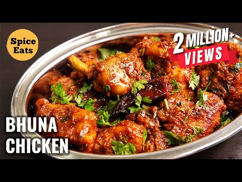 BHUNA CHICKEN | BHUNA CHICKEN FRY | BHUNA CHICKEN MASALA | CHICKEN BHUNA
