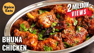 Chicken Bhuna