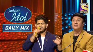 "Adriz की इस ""Naina Thag Lenge"" Performance ने किया Judges को Shock   Indian Idol   Daily Mix"