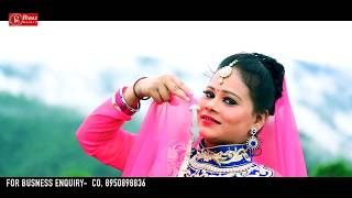 """Challa Par Ki Sakeena""Latest Garhwali Song 2018 | Full HD Video Song | Mahi Suriyal & Durga Sagar"