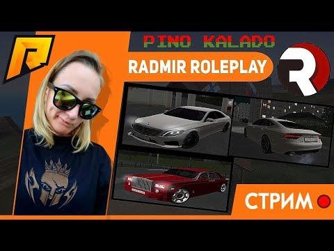 RADMIR RolePlay | 5-ТЫЙ СЕРВЕР / НАБОР В БАНДУ РОССИ 16+