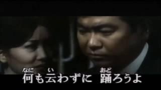 1966年発売「二人の世界」 日活映画「二人の世界」主題歌 作詞:池...