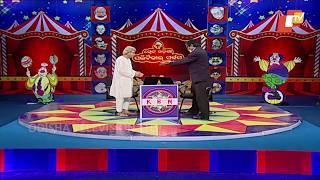 Gambar cover Naveen Patnaik, Sonia & Rahul Gandhi in KBN Part 4 with Amitabh Bachan