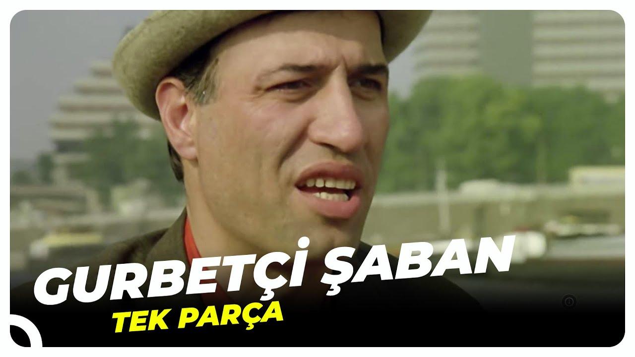 Gurbetçi Şaban | Kemal Sunal Eski Türk Filmi Tek Parça (Restorasyonlu)