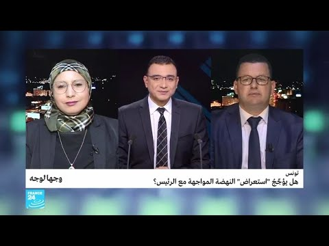 تونس.. هل يؤجج -استعراض- النهضة المواجهة مع الرئيس؟  - نشر قبل 3 ساعة